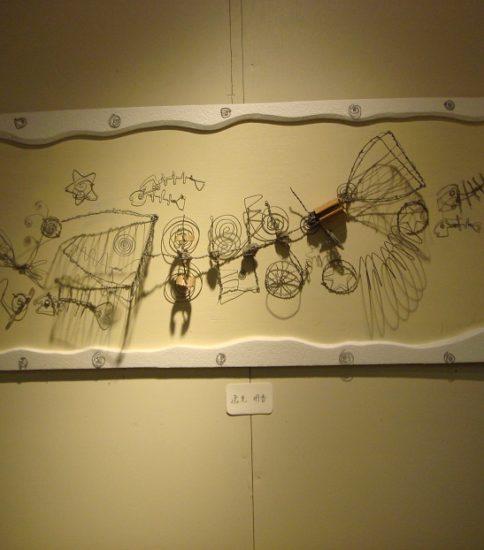 針金アート 逸見明香作 2007
