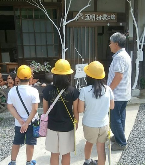古民家「ふれ愛の館」五明小学校生徒さん見学の為、説明させていただきました